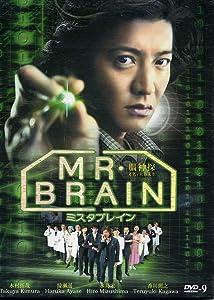 Movie Store Mr. Brain Japan [hd720p]