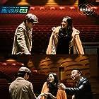 Kailang He, Zhengbin Ren, Sunny Sun, and Zhi Wang in Ju chang (2020)