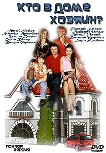 Laster ned imovie gratis Kto v dome khozyain?: Episode #1.25 [h264] [XviD]