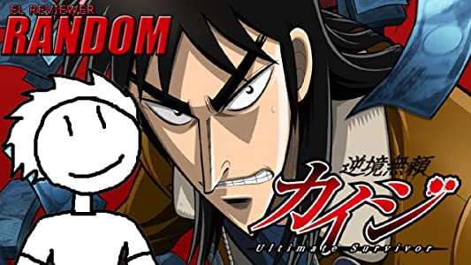 Best hollywood movie 2018 download Kaiji by none [1920x1200]