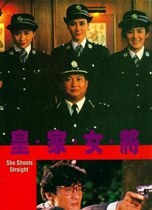 Tony Ka Fai Leung Lethal Lady Movie