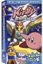 Kirby Comes to Cappy Town (2001) Poster