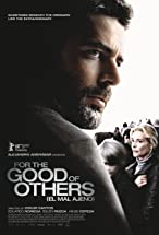 Primary image for For the Good of Others