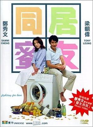 Tony Chiu-Wai Leung Fighting for Love Movie