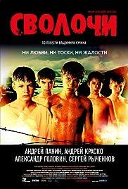Svolochi Poster