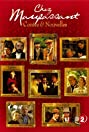 Chez Maupassant (2007) Poster