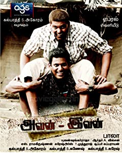 Movie search watch online Avan Ivan by Bala [mov]