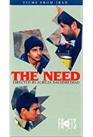 Niaz (1992) film en francais gratuit