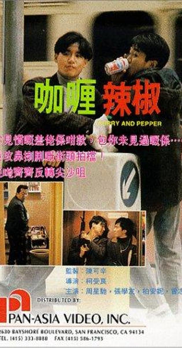 Vỏ Quýt Dày Móng Tay Nhọn - Curry & Pepper (1990)