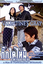 Valentine's Gray Poster