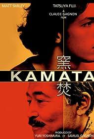 Kamataki (2005)