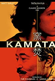 Kamataki (2005) Poster - Movie Forum, Cast, Reviews