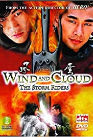 Tian xia Poster