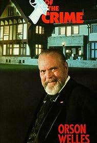 Orson Welles in Scene of the Crime (1984)