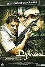 Djihad! (2006) Poster