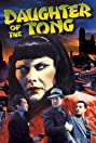 Daughter of the Tong (1939) Poster
