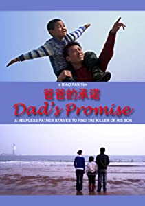 Website to download full hd movies Dad's Promise [1280x720p]
