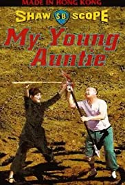 My Young Auntie Poster