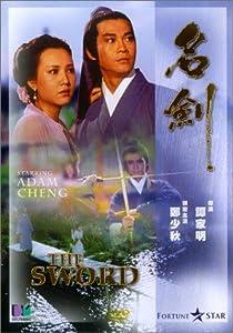 Movie watching for free Ming jian Hong Kong [640x352]