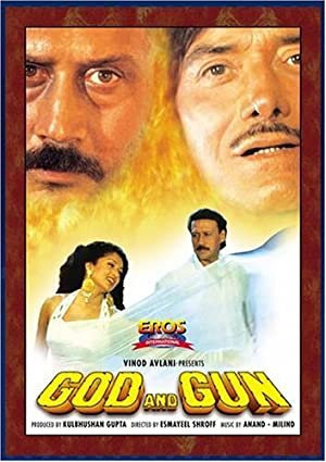 God and Gun movie, song and  lyrics
