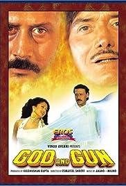 God and Gun Poster