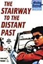 The Stairway to the Distant Past (1995) Poster
