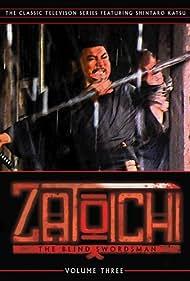 Zatôichi monogatari (1974)