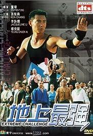 Dei seung chui keung Poster
