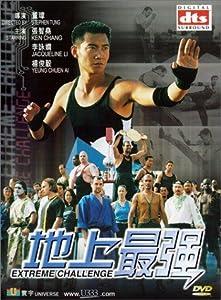 Films iphone regarder Dei seung chui keung  [2048x2048] [WEB-DL] [iTunes] (2001)