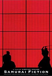 Samurai Fiction Poster