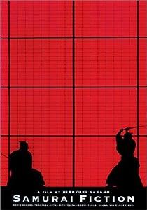 Samurai Fiction tamil pdf download