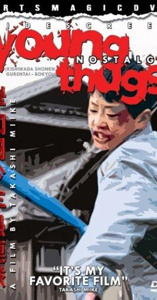 Subtitle Status | Asian Addicts Anonymous