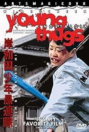 Kishiwada shônen gurentai: Bôkyô Poster
