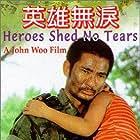 Ying xiong wu lei (1984)