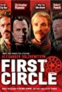 The First Circle (1992) Poster