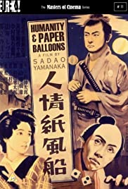 Humanity and Paper Balloons (1937) Poster - Movie Forum, Cast, Reviews