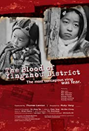 The Blood of Yingzhou District Poster