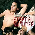 Kate Yeung, Hsiao-chuan Chang, and Ray Chang in Sheng xia guang nian (2006)
