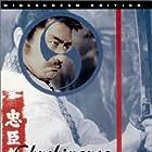 Chûshingura (1962)