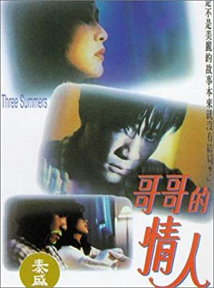 Tony Chiu-Wai Leung Three Summers Movie
