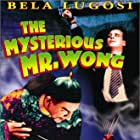 Bela Lugosi and Wallace Ford in The Mysterious Mr. Wong (1934)
