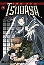 Reservoir Chronicle: Tsubasa (2005) Poster