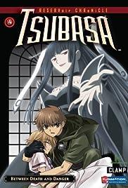 Reservoir Chronicle: Tsubasa Poster