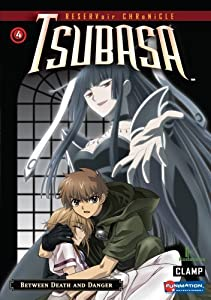 hindi Reservoir Chronicle: Tsubasa