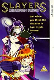 Slayers: The Book of Spells Poster