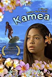 Primary photo for Kamea