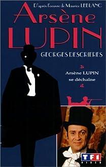 Arsène Lupin (1971–1974)