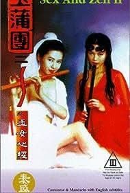 Shu Qi in Yuk po tuen II: Yuk lui sam ging (1996)