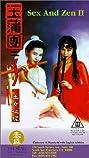 Sex and Zen II (1996) Poster