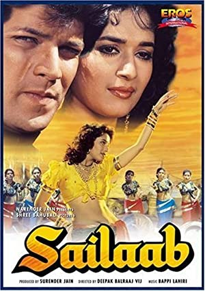 Aditya Pancholi Sailaab Movie